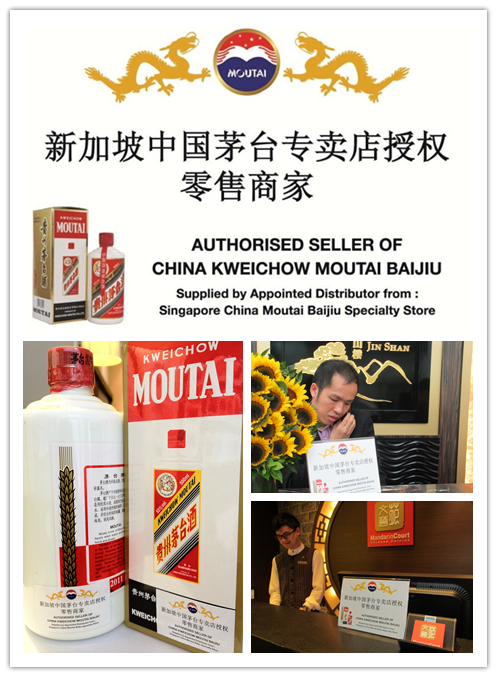Moutai_sticker